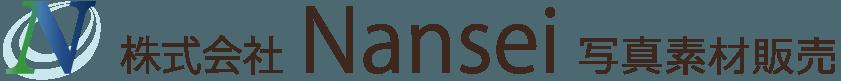 株式会社Nansei