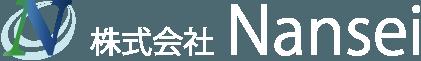 Nanseiロゴ
