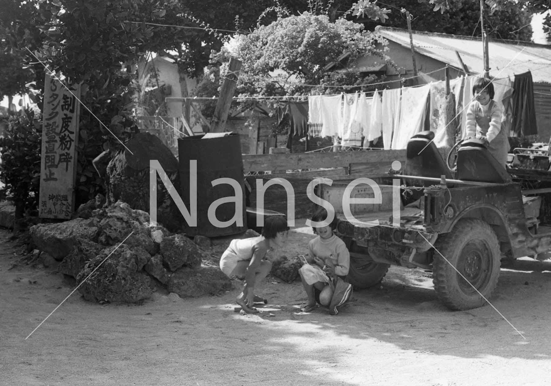 DL1951